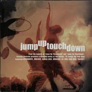 Click here for more info about 'Various-Drum & Bass Jungle - Jump Up Touch Down'