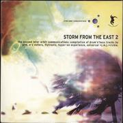 Click here for more info about 'Various-Drum & Bass Jungle - Storm From The East 2'
