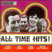 Click here for more info about 'Various-Easy Listening - All Time Hits! EP'