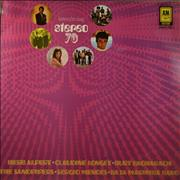 Click here for more info about 'A&M Records - Introducing Stereo 70 - 2nd'