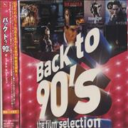 Click here for more info about 'Various-Film, Radio, Theatre & TV - Back To 90's The Film Selection'