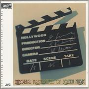 Click here for more info about 'Immortal Masterpieces Of Screen Music'