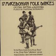 Click here for more info about 'Various-Folk - 17 Macedonian Folk Dances'