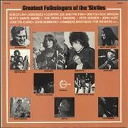 Various-Folk Greatest Folksingers Of The 'Sixties France vinyl LP