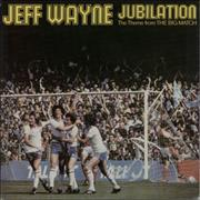 Click here for more info about 'Various-Football & Sport - Jubilation - Theme From The Big Match'