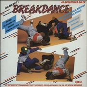 Click here for more info about 'Various-Hip Hop & Rap - Breakdance'