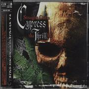 Click here for more info about 'Various-Hip Hop & Rap - Cypress Thrill'