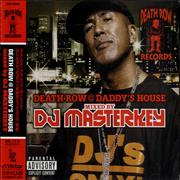 Click here for more info about 'Various-Hip Hop & Rap - Death Row @ Daddy's House'
