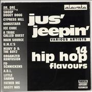 Click here for more info about 'Various-Hip Hop & Rap - Jus' Jeepin' Original Soundtrack'
