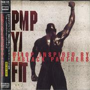 Click here for more info about 'Various-Hip Hop & Rap - Pump Ya Fist'