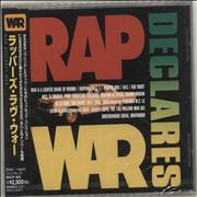 Click here for more info about 'Various-Hip Hop & Rap - Rap Declares War'