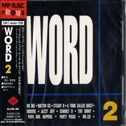 Click here for more info about 'Various-Hip Hop & Rap - Word 2'
