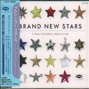 Click here for more info about 'Various-Indie - Brand New Stars - A Soap Records Compilation'