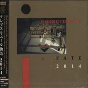 Click here for more info about 'Various-Indie - Coincidence V. Fate 2014'