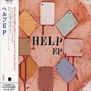 Click here for more info about 'Various-Indie - Help EP'