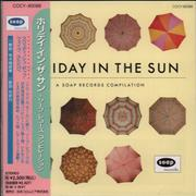 Click here for more info about 'Various-Indie - Holidays In The Sun - A Soap Records Compilation'