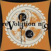 Click here for more info about 'Various-Indie - Revolution No. 9 (A Tribute To The Beatles In Aid Of Cambodia)'