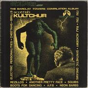 Click here for more info about 'Various-Indie - Scottish Kultchur: The Barclay Towers Compilation Album'
