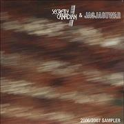 Click here for more info about 'Various-Indie - Secretly Canadian and Jagjaguwar 2006 / 2007 Sampler'