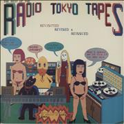 Click here for more info about 'Various-Indie - The Best Of The Radio Tokyo Tapes'