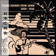 Click here for more info about 'Various-Japanese - Island Sounds From Japan 2009-2016 + Obi'