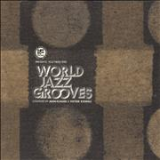 Click here for more info about 'Various-Jazz - If Music Presents: You Need This - World Jazz Grooves'