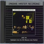 Click here for more info about 'Various-Jazz - Jazz '84 - Highlights From The IXth Moscow Jazz Festival'