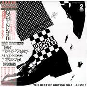 Click here for more info about 'Various-Mod & 2-Tone - Dance Craze - The Best Of British Ska...Live!'