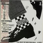 Click here for more info about 'Various-Mod & 2-Tone - Dance Craze - The Best Of British Ska...Live! + Poster'