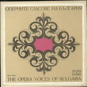 Click here for more info about 'Various-Opera - The Opera Voices Of Bulgaria'