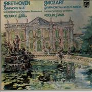 Click here for more info about 'Various-Orchestral - Beethoven: Symphony No. 5 / Mozart: Symphony No. 40'