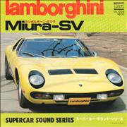 Click here for more info about 'Various-Cars & Motor Sports - Lamborghini Miura-SV'