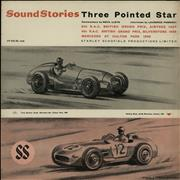 Click here for more info about 'Various-Cars & Motor Sports - Three Pointed Star'