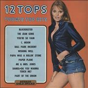 Click here for more info about 'Various-Pop - 12 Tops - Volume 8'