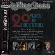 Click here for more info about 'Various-Pop - 20 Years Of Rock 'N' Roll'