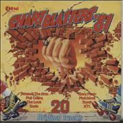 Click here for more info about 'Various-Pop - Chartblasters '81'