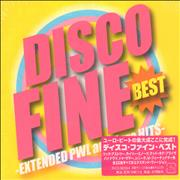 Click here for more info about 'Disco Fine - Best Extended PWL And Euro Hits'