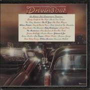 Click here for more info about 'Various-Soul & Funk - Drivin' Soul'