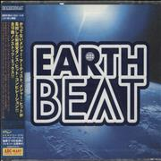 Click here for more info about 'Various-Pop - Earth Beat - Promo + Obi - Sealed'