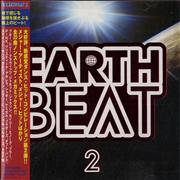Click here for more info about 'Various-Pop - Earth Beat 2'