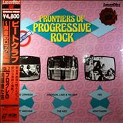 Click here for more info about 'Various-Pop - Frontiers Of Progressive Rock'