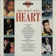 Click here for more info about 'Various-Pop - Heart To Heart'