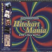 Click here for more info about 'Various-Pop - Hitchart Mania (Pop Goes Dance) - Promo + Obi - Sealed'