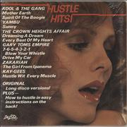 Click here for more info about 'Various-Pop - Hustle Hits'