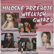 Click here for more info about 'Various-Pop - Milosne Przeboje Wielkich Gwiazd'