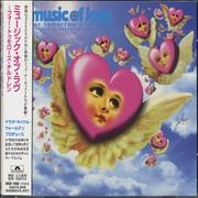 Click here for more info about 'Various-Pop - Music Of Love ~ For Tomorrow's Children ~'