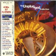 Click here for more info about 'Various-Pop - The Unplugged Collection'