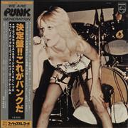 Click here for more info about 'Various-Punk & New Wave - We Are Punk Generation + obi'