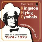 Click here for more info about 'Various-Reggae & Ska - Bunny Lee's Kingston Flying Cymbals'