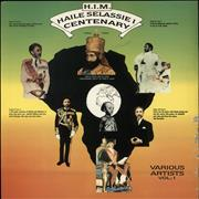 Click here for more info about 'Various-Reggae & Ska - H.I.M. Haile Selassie I Centenary - Various Artists Vol: 1'
